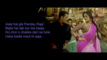 Pandey Jee Full Song With Lyrics (Audio) Dabangg 2 _ Salman Khan, Sonakshi Sinha