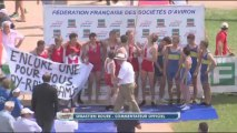 REPLAY - Championnat de France d'aviron junior