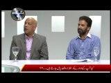 AbbTakk -Magar Kaise EP-16 (Part 3) DT-05-07-13-topic (Disaster management in Pakistan) official