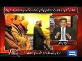 Murderer of Imran Farooq won't escape - Lord Nazir Ahmed