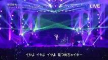 Cutie Honey & LA LA LA LA LA - 倖田來未  (THE MUSIC DAY 音楽のちから - 2013 07 06)