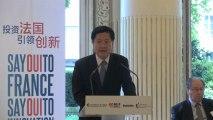 Club des Investisseurs Chinois en France 2013