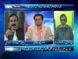 NBC Onair EP 53 Part 02 - 09 July 2013 Topic - (Core Commander Conference, Tauqeer Sadiq Case, All Parties Conference and Fatima Jinnah)