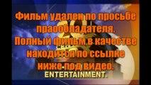 naawilnickrab - Фильм! Заклятие смотреть онлайн в хорошем качестве HD