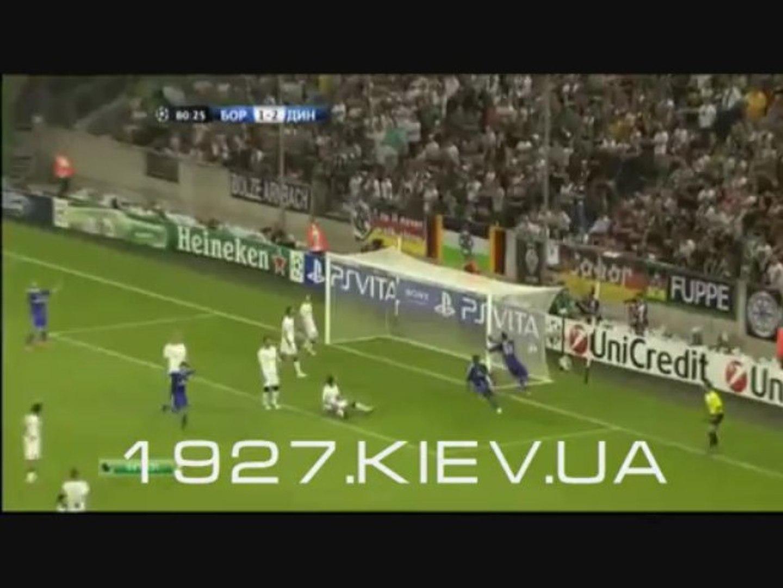 Динамо киев боруссия м видеообзор