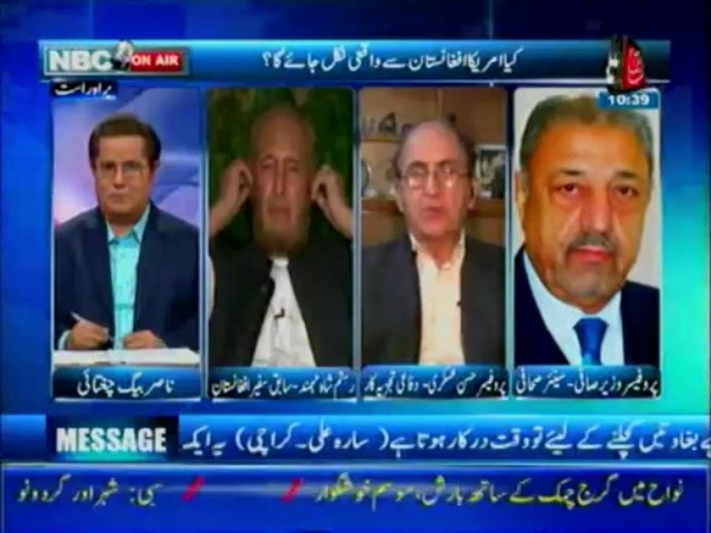 NBC OnAir EP 55 Part 2-11 July 2013-Topic-BBC Documentary on Altaf Hussain, MQM Version, PM Visit to