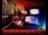 News Headlines 1:00pm (12-07-2013)