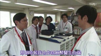 最強的名醫2 第1集 DOCTORS 2 Ep1