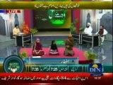 Rehmat-e-Ramzan (Din News) 15-07-2013 Part-2