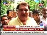 Movie Masala [AajTak News] 13th July 2013 Video Watch Online