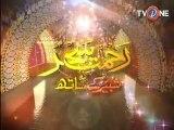 Rehmat e Ramzan 4th Seher 14-07-2013 Seg 2