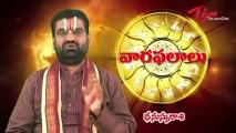 Vaara Phalalu | July 14th to July 20th | Weekly Predictions 2013 July 14th to July 20th