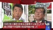 【7/14 新報道2001】参院選SP②「歴史認識」どうあるべき