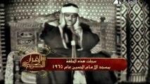 تلاوة من عام 1965 للشيخ عبد الباسط عبد الصمد من سورة النبأ