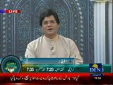 Rehmat-e-Ramzan (Din News) 14-07-2013 Part-2