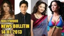 ☞ Bollywood News | Shweta Tiwari Weds Abhinav Kohli & More | 14th July 2013
