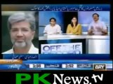 Who is real Hero of Pakistan Rajesh Khana or Our Islamic Heroes-Hot Discussion between Javed Chadhary and Ansar Abbasi