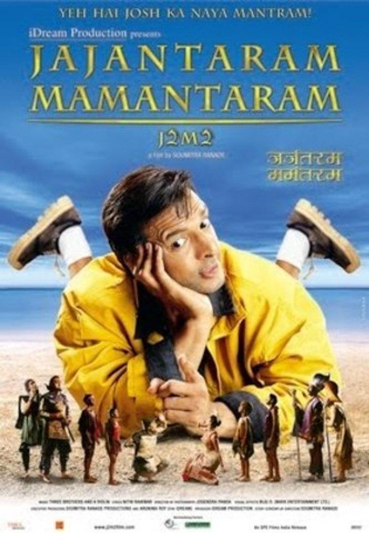 Jajantaram Mamantaram | Full Length Bollywood Hindi Movie for Children
