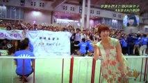 AKB48 篠田麻里子 ヒストリー 【火謡曲】0716