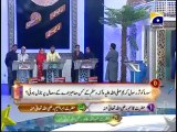 6th Iftar Zair Zaber Paish Part 1 in Amaan Ramazan with Aamir Liaquat 1434h 16-7-2013