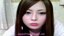Japanese Girl Webcam - Japanese WebCam Girl
