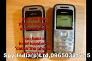 BEST SPY NOKIA SOFTWARE IN DELHI,09650321315,BEST SPY NOKIA SOFTWARE DELHI,www.spydelhi.org