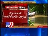 Godavari water level crosses danger mark in Bhadrachalam
