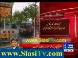 Money Laundering Case, Find important witness evidence against Altaf Hussain