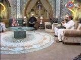 Rehmat e Ramzan 7th Aftar 17-07-2013 Seg 03