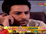 Abhinandhana 18-07-2013 | Maa tv Abhinandhana 18-07-2013 | Maatv Telugu Episode Abhinandhana 18-July-2013 Serial
