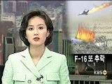 Aviation - Military - Airplane - F16 Crash