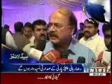Waqtnews Headlines 09:00 PM 18 July 2013