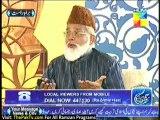 Rehmat-e-Ramzan By Hum TV - 19th July 2013 (Sehar) - Part 1