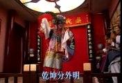 Vua Bịp Tái Xuất Giang Hồ 04