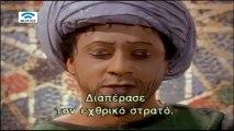 ΟΙ ΣΤΑΥΡΟΦΟΡΙΕΣ (Crusades BBC) 4-4