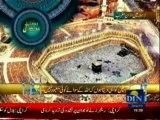Rehmat-e-Ramzan (Din News) 19-07-2013 Part-3