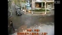 中国の交通事故映像集① Chinese traffic accident compilation