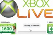 2013] Free Xbox Live Codes Generator Free Microsoft Points Codes [Download] xvid