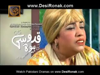 Quddusi Sahab Ki Bewah - Episode 87 - July 21, 2013 - Part 2