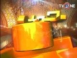 Rehmat E Ramzan 11th Aftar 21-7-13 SEG 02