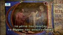 ΟΙ ΣΤΑΥΡΟΦΟΡΙΕΣ (Crusades BBC) 1-4 - YouTube