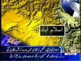 Waqtnews Headlines 01:00 PM 22 July 2013