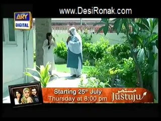 Quddusi Sahab Ki Bewah - Episode 88 - July 22, 2013 - Part 4
