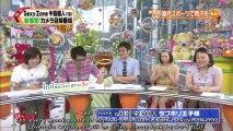 PON! 2013 07 01 JMK Nakajima Kento Loveholic Oujisama