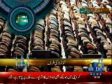 Rehmat-e-Ramzan (Din News) 22-07-2013 Part-2