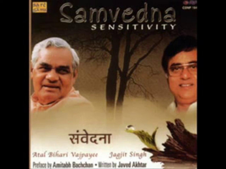 Ek Baras Beet Gaya - Samvedna (2002) Full Song