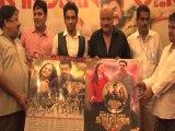Music Launch of Main Hoon Surya Singam II