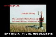 SPY SOFTWARE IN DLEHI NCR, 09650321315,www.spyindia.info