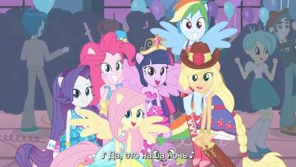 My Little Pony: Equestria Girls — part 2 — Hardsub Anon2Anon