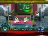 Rehmat-e-Ramzan (Din News) 24-07-2013 Part-2